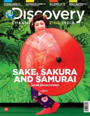 Discovery Channel Magazine India (E-Magazine): Buy Discovery