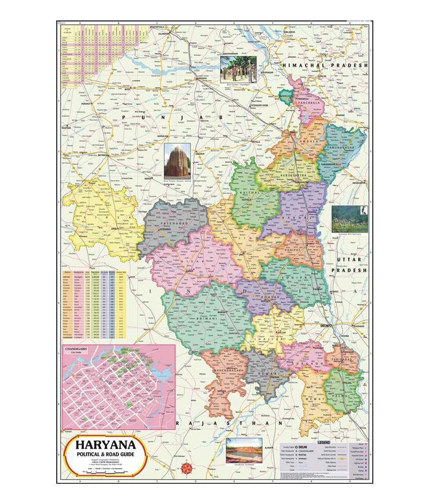 Vidya chitr prakashan haryana map buy online at best price in india vidya chitr prakashan haryana map gumiabroncs Gallery