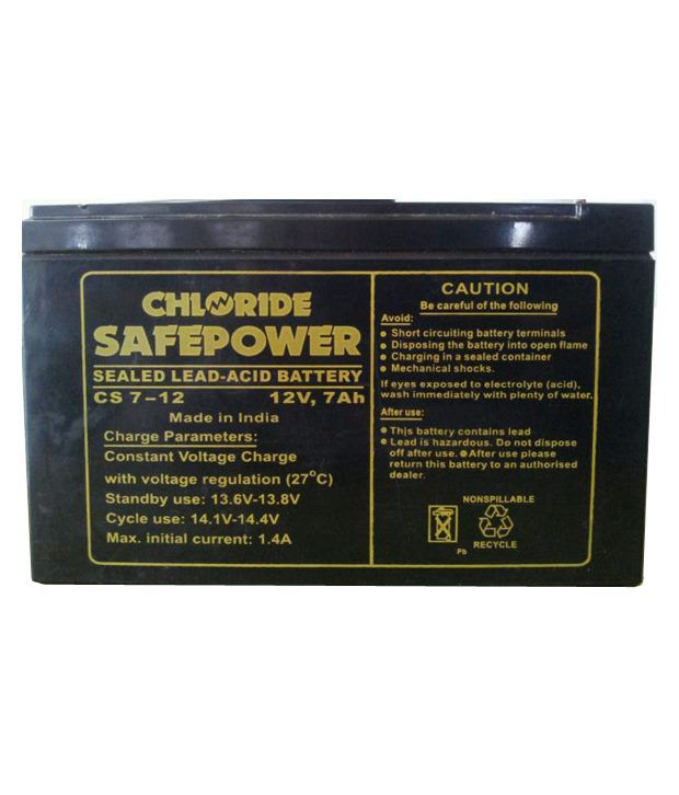 Exide 12v 7ah batteries price in india buy exide 12v 7ah exide 12v 7ah batteries sciox Choice Image
