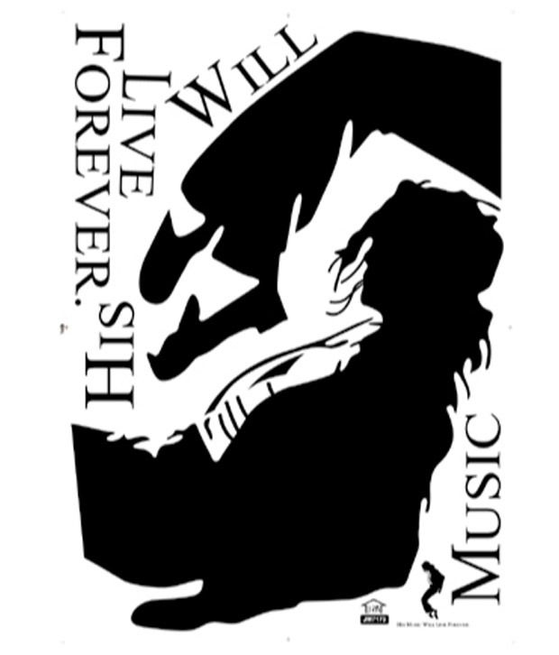 studio briana michael jackson famous silhouette with quote wall decal