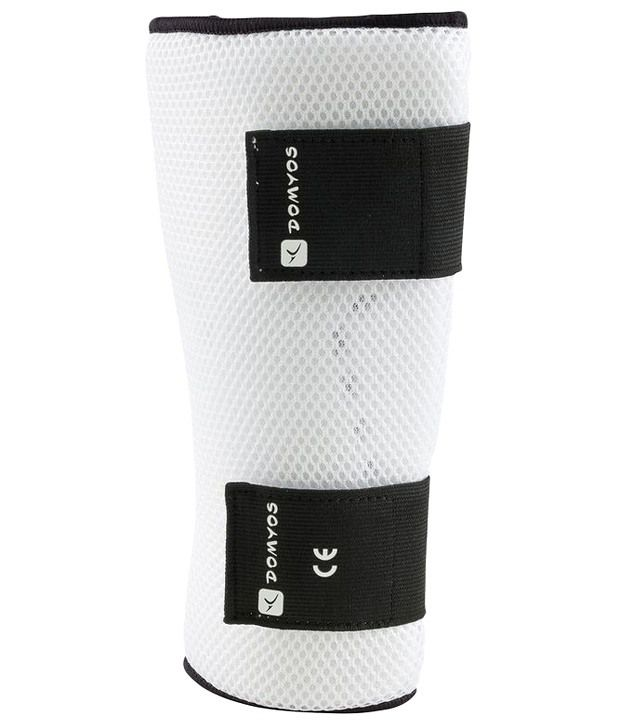 Domyos White Shin Guard