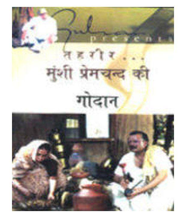 the alchemist pdf file in hindi