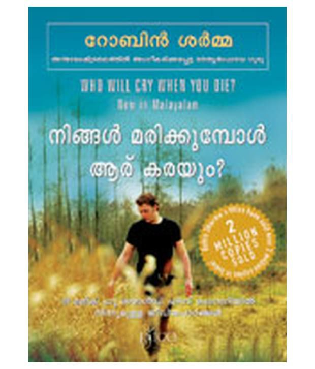 Who Will Cry When You Die Pdf Complete