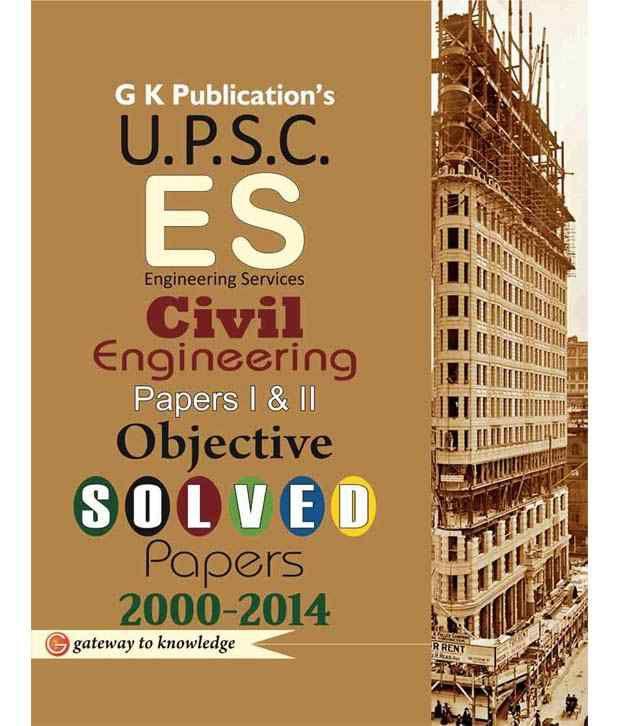 Buy a paper of upsc