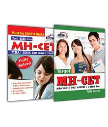 Crack MH-CET (MBA/ MMS) Entrance Exams (Guide + Past Papers + Practice Set) Paperback (English)