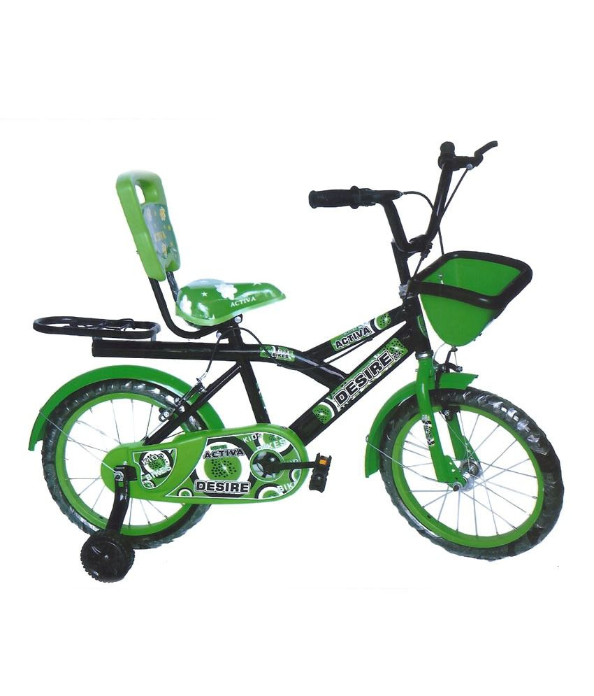 Amazing Activa Stylish Kids Bicycle With Integerated Carrier Buy Caraccident5 Cool Chair Designs And Ideas Caraccident5Info