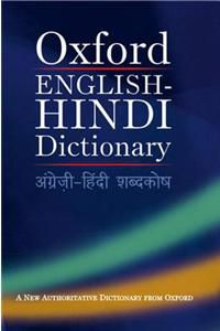 Oxford English Hindi Dictionary Hardcover 2003