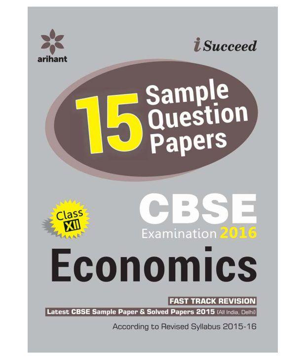 Economics sample papers