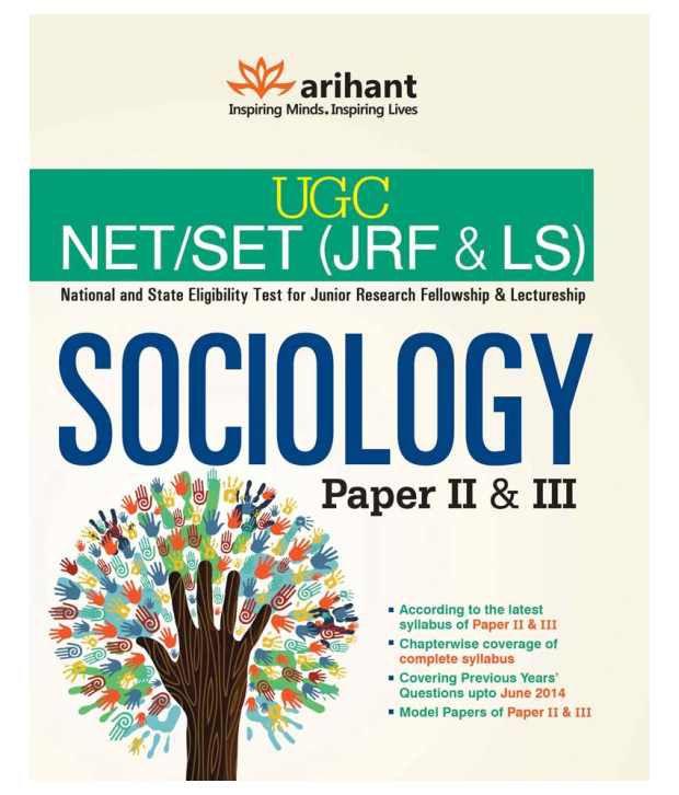 Buy sociology essays online