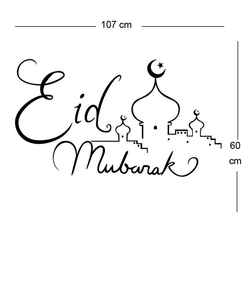 Trends On Wall Black Pvc Eid Mubarak Wall Sticker - Buy ...