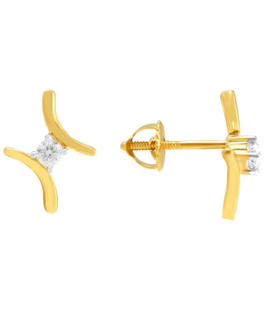 Parineeta 18 Kt Gold & Diamond Contemporary Stud Earrings