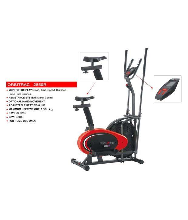 KS Healthcare LXB-2850R Exercise Bike Orbitrack