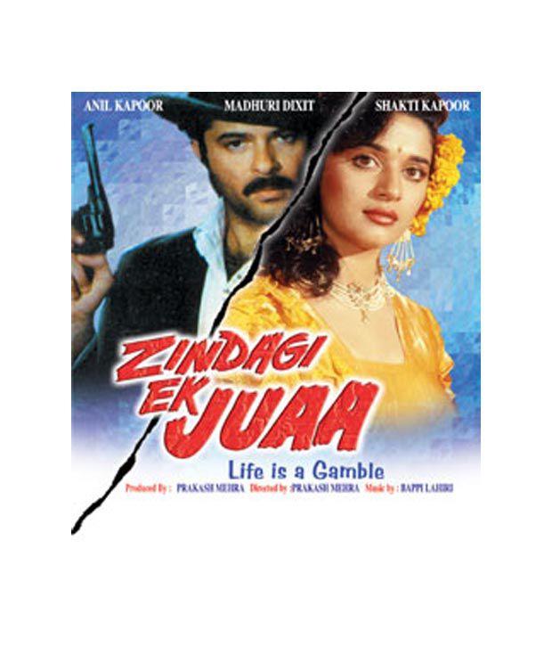 Zindagi Ek Jua Hindi DVD Buy Online At Best Price In India