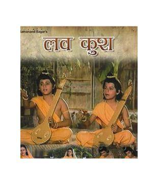 Ramayan - Luv Kush - Part? 1 , 2  & 3 [VCD]