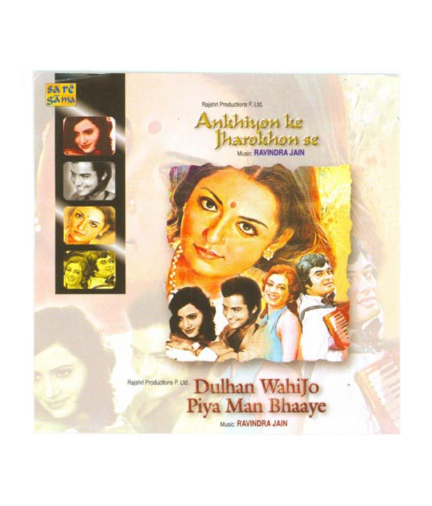 Ankhiyon Ke Jharokhon Se Dulhan Wahi Jo Piya Man Bhaaye Audio Cd Buy Online At Best Price In India Snapdeal