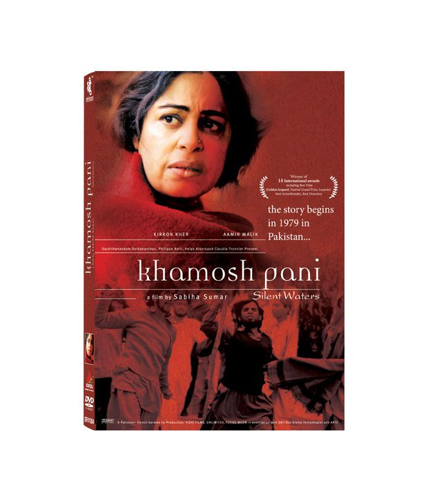 khamosh pani review Enter your location to see which movie theaters are playing khamosh pani: silent waters near you  read reviews and buy movie tickets in advance.