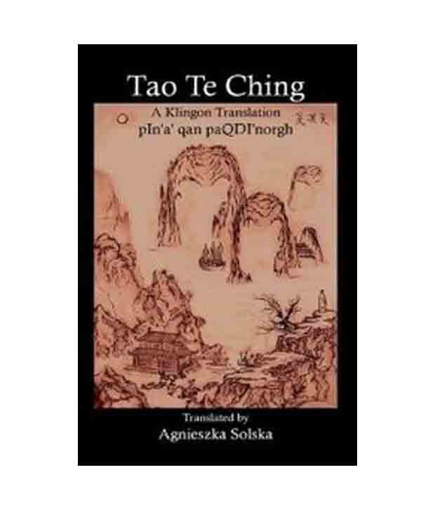 """tao te ching essay questions The tao of pooh summary and study guide supersummary, a modern alternative to sparknotes and cliffsnotes, offers high-quality study guides for challenging works of literature this 28-page guide for """"the tao of pooh"""" by benjamin hoff includes detailed chapter summaries and analysis covering 9 chapters, as well as several more in."""