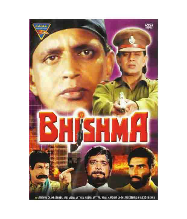 Bhishma Hindi Dvd Buy Online At Best Price In India Snapdeal