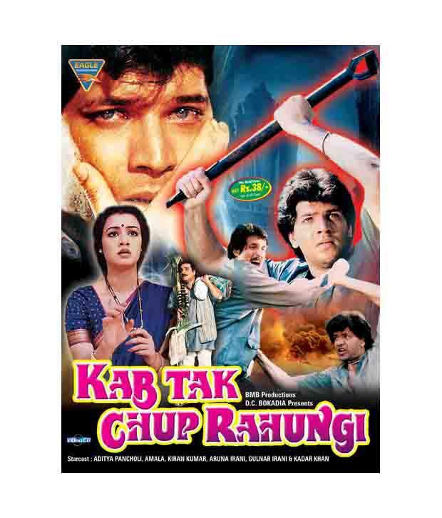 Kab Takk Mp3 Free Download Hindi Movie