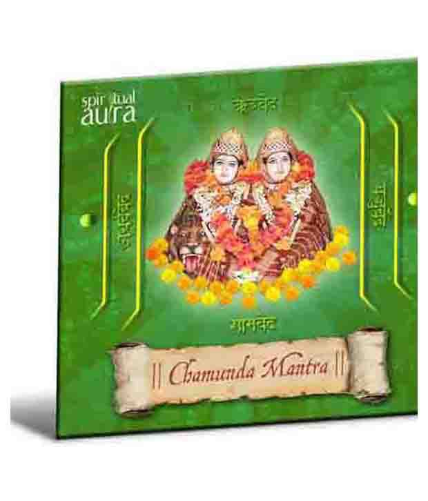 Spirtual Aura - Chamunda Mantra (Hindi) [Audio CD]