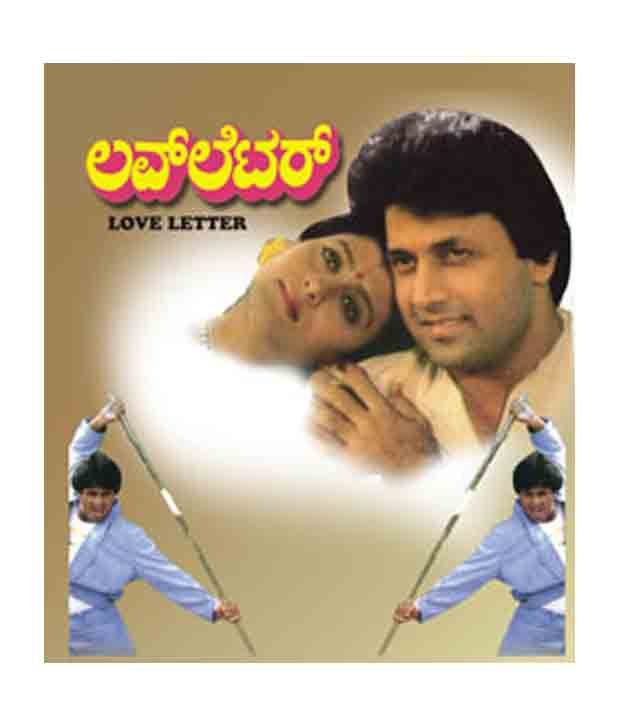 Love letter kannada vcd buy online at best price in india love letter kannada vcd altavistaventures
