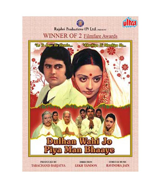 Dulhan Wohi Jo Piya Mann Bhaye Hindi Dvd Buy Online At Best Price In India Snapdeal