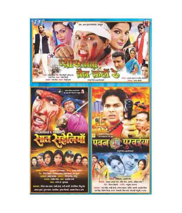 Pyar bina chain kahan re song download