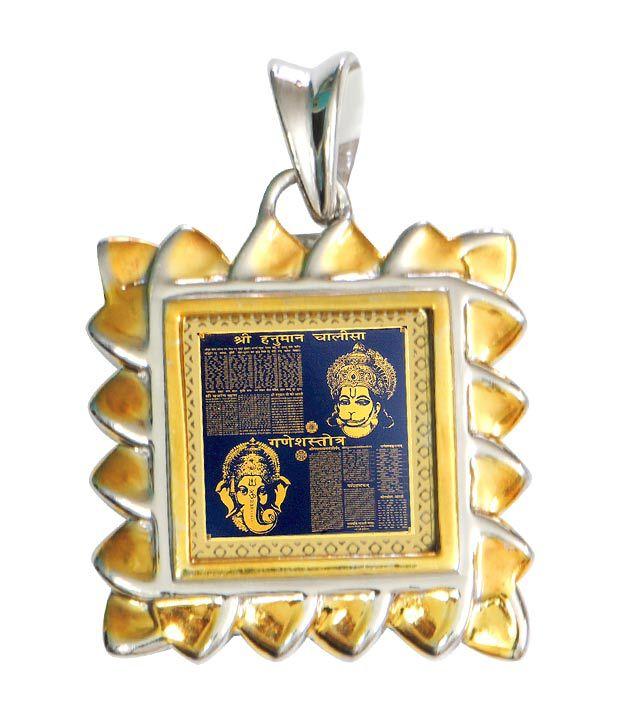 Dijyo Hanuman Chalisa & Ganesh Stotra Silver Petal Pendant