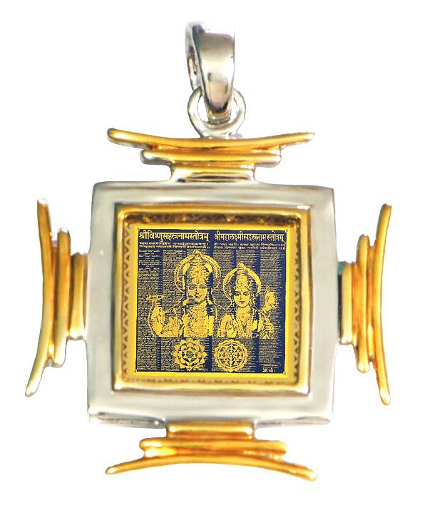 Dijyo Laxmi & Vishnu Sahasranam Silver Yantra Pendant