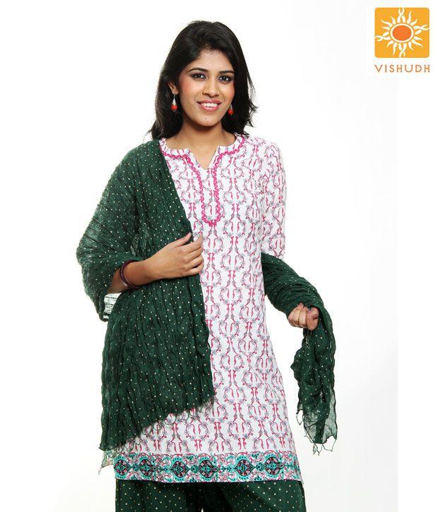 Vishudh Green Patiala Salwar With Dupatta  Vnpt000003