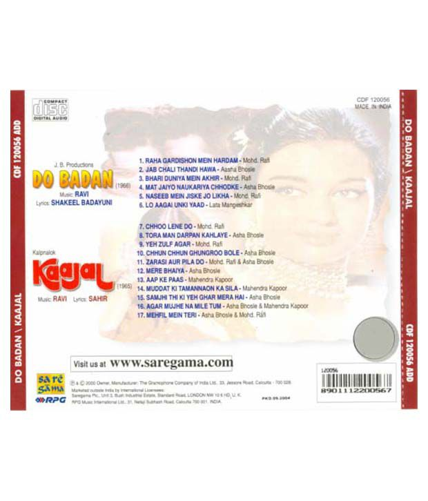 Do Badan / Kajal (Hindi) [Audio CD]: Buy Online at Best Price in