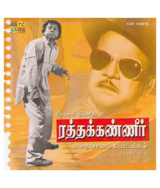 Rattha Kanneer- Story Dialogues (Tamil) [Audio CD]