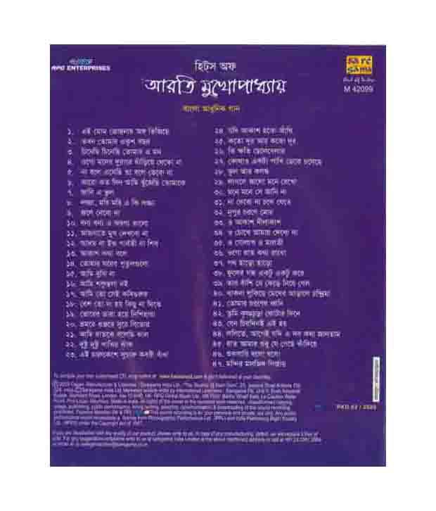 Hits Of Arati Mukherjee-Bengali Mode (Bengali) [MP3]: Buy
