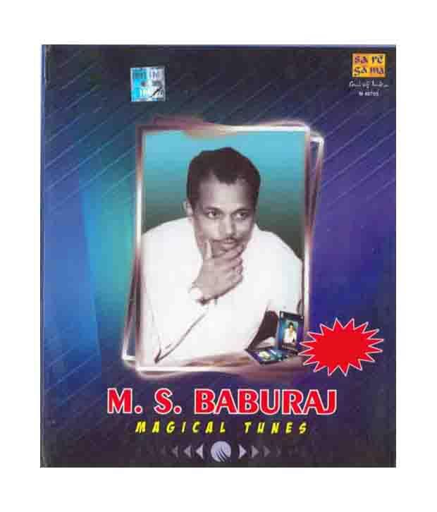 Evergreen Hits: M S Baburaj (Malayalam) [MP3]: Buy Online at Best