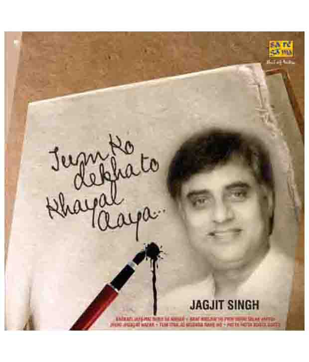 Tum Ko Dekha To Khayal Aaya (Hindi) [MP3]: Buy Online at Best Price