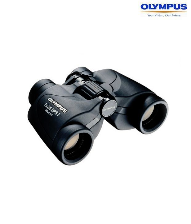 Olympus DPS I 7x35mm Binocular