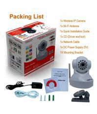 Foscam FI8918W White Webcam