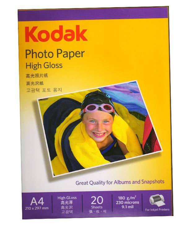 photo paper buy india
