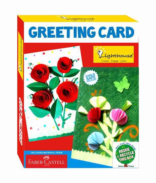 Make your own series greeting cards buy online at best for Make your own singing christmas card
