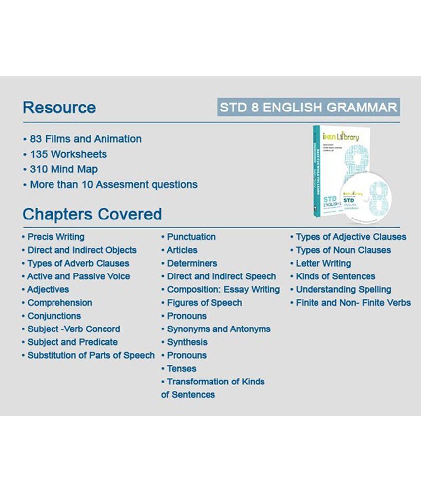iKen Library DVD 8th English Grammar - Buy iKen Library DVD 8th ...
