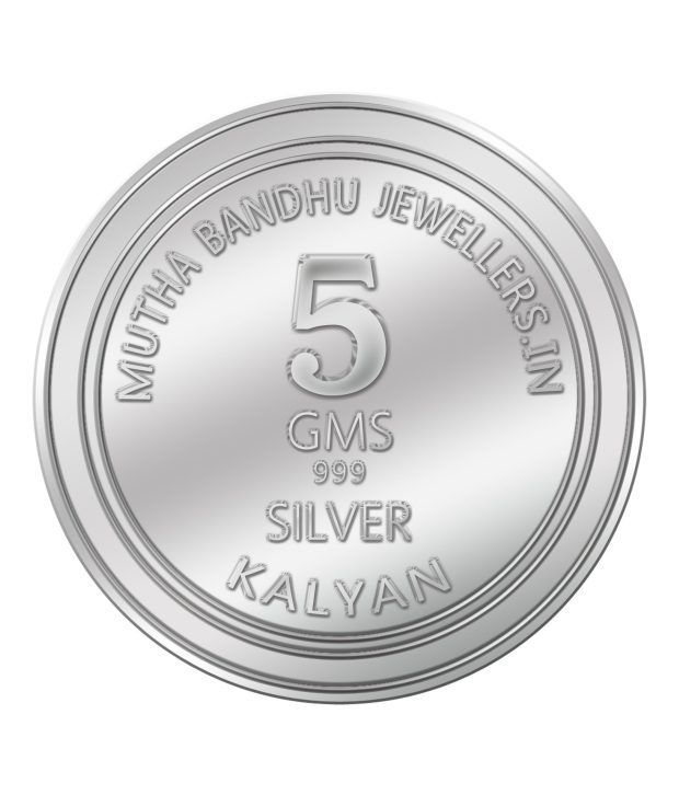 5 Gm 999 Purity Religious Silver Coin By Mutha Bandhu
