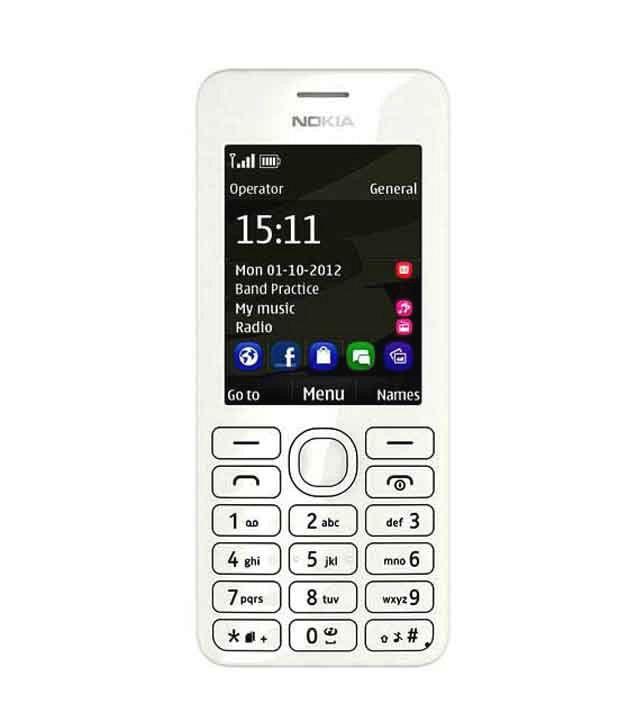 Nokia Asha 206 | LetsGoDigital