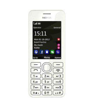 Nokia Asha 206 (White)