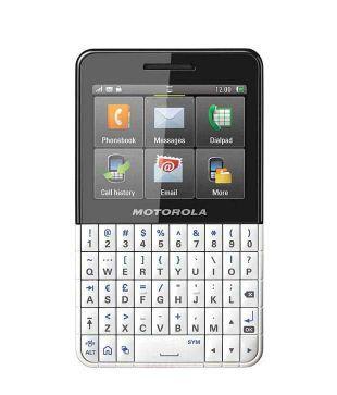 Motorola Ex 119-Ultra White