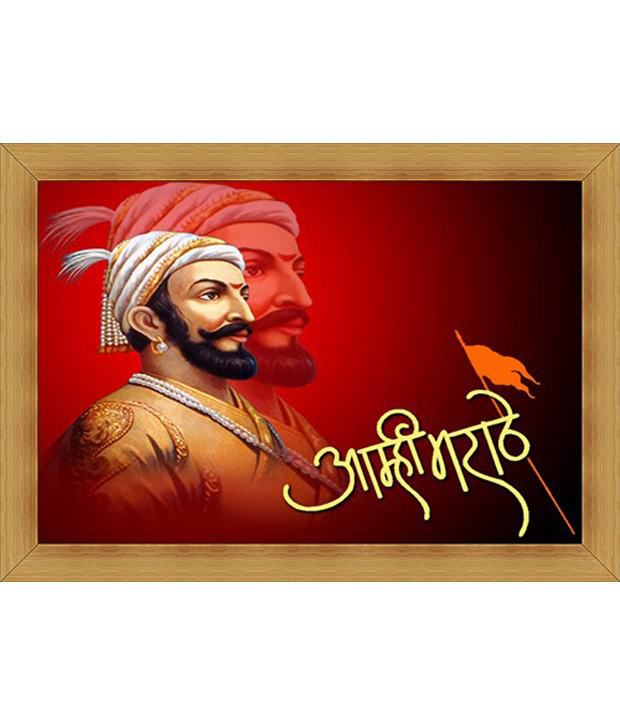 Jstarmart Photo Frame Shivaji Maharaj C206 12x18 Jsmph0058