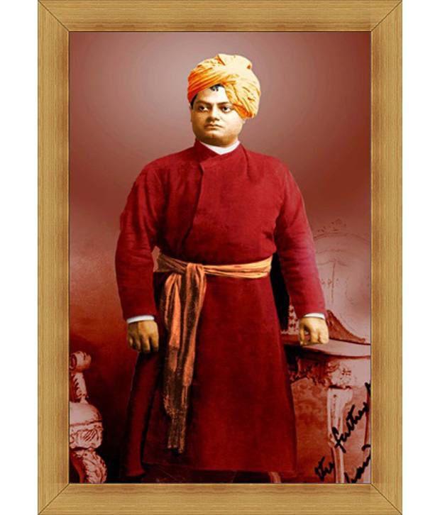 Jstarmart Photo Frame Swami Vivekananda C211 12x18 Jsmph0045