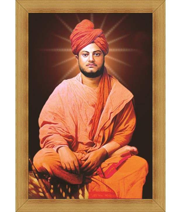 Jstarmart Photo Frame Swami Vivekananda C222 12x18 Jsmph0047