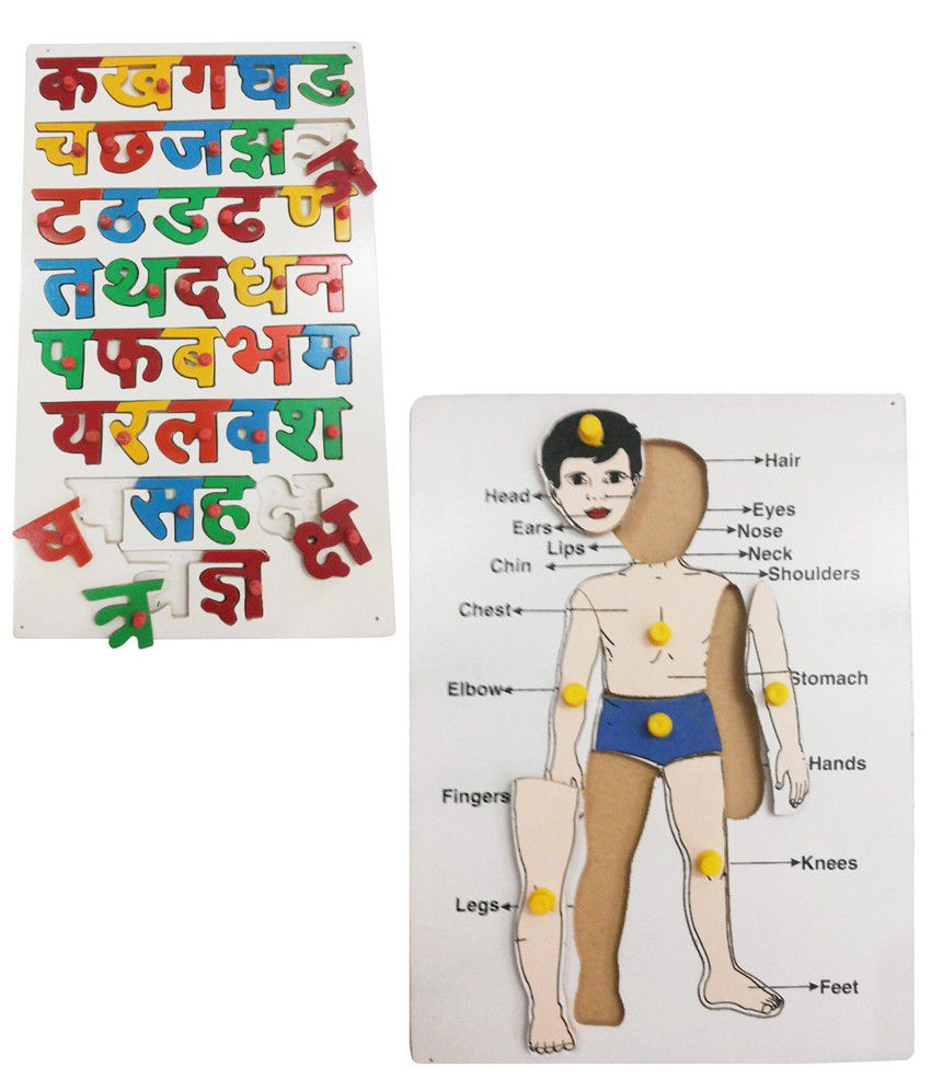 Igb Hindi Viyanjan Tray And Body Parts Puzzle Tray Combo - Buy Igb