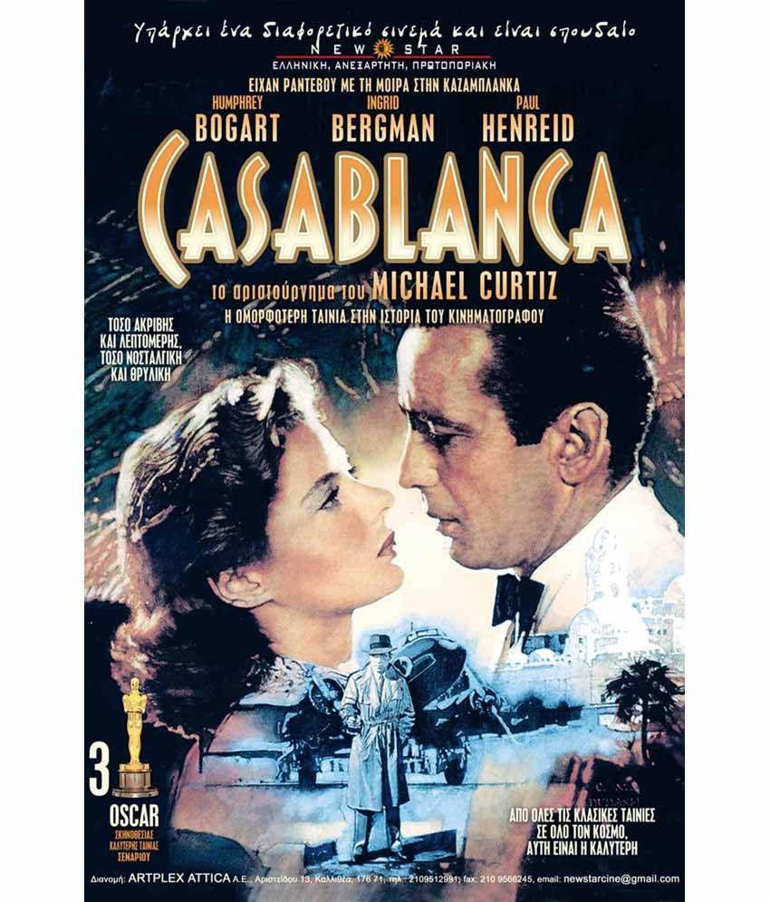 Da Vinci Posters Casablanca 24x36 Inch Large Poster: Buy