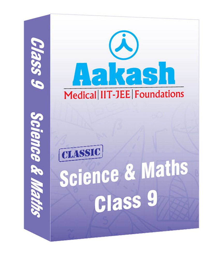 Aakash iTutor Online Classic Package for class 9 (Science & Maths ...